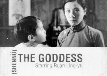 1. The Goddess